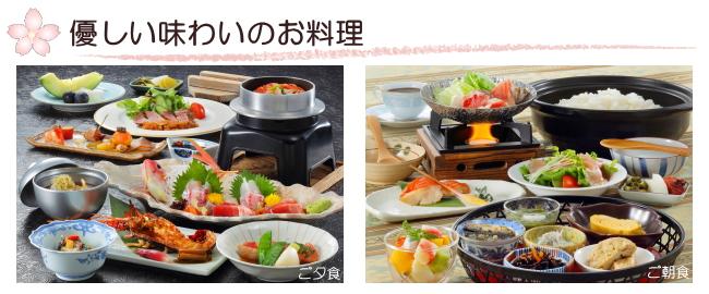 http://www.izu-hanairotei.com/img/20150131170601.jpg